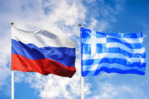 FIRST RUSSIAN-GREEK INTERREGIONAL BUSINESS FORUM IN ATHENS