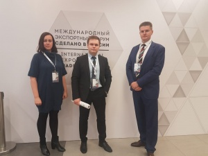 "INTERNATIONAL EXPORT FORUM ""MADE IN RUSSIA"" HELD IN MOSCOW"