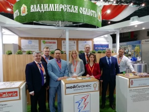 VLADIMIR PRODUCERS AT THE PRODEXPO-2019 EXHIBITION