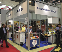 Organization of participation of subjects in small and medium business in exhibitions