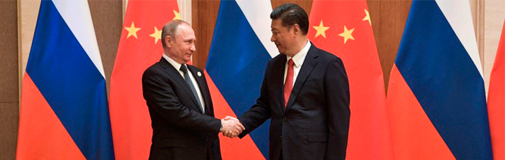 IX INTERNATIONAL FORUM ON SUPPORT OF SMALL AND MEDIUM-SIZED ENTERPRISES OF RUSSIA AND CHINA