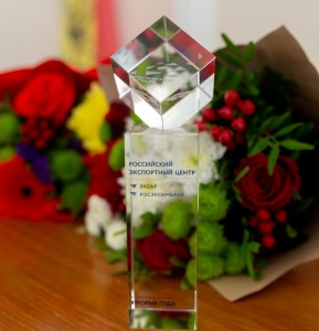 VLADIMIR COMPANIES ARE RECOGNIZED AS THE BEST IN TFO